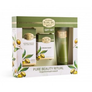 BEAUTY GIFT SET - OLIVE OIL